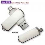 OTG USB For Mobile Phone